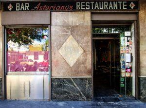 asturianos-2015-006-fileminimizer